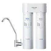 SAKURA櫻花 P0680 快捷高效淨水器(雙管長效過濾型)