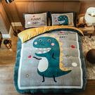 預購-極柔加厚法蘭絨床包四件組-雙人-小恐龍【BUNNY LIFE 邦妮生活館】