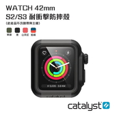 CATALYST 耐衝擊 防摔保護殼 for APPLE WATCH SERIES 3 (SERIES 2共用) 42mm LTE