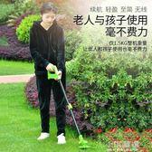 充電式電動割草機打草機神器家用除草機小型多功能草坪機CY『小淇嚴選』
