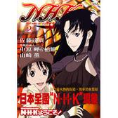 動漫 - 歡迎加入NHK! DVD VOL 02
