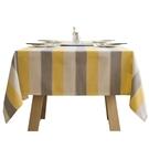 北歐加厚棉麻餐桌布防水茶幾臺布亞麻桌布清新長方形蓋布簡約布藝