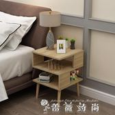北歐簡約現代組裝臥室迷你床頭櫃簡易床邊櫃小茶幾40寬實木高腳款 igo 薔薇時尚