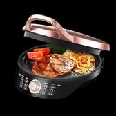 電餅鐺電餅檔家用雙面加熱自動斷電煎餅烙餅鍋WJH3002 WJ【米家】