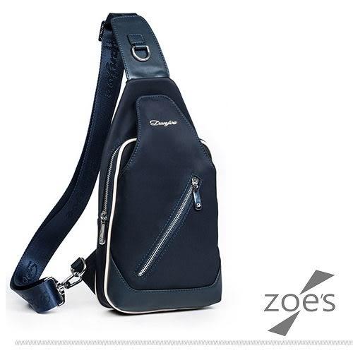 【Zoe s】牛津布 街頭系列 斜背胸包(時尚藍)