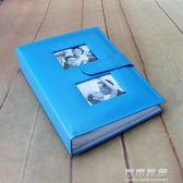 4D 大6寸200張仿皮面相冊 兒童插頁式影集 6寸過塑相簿相本 可可鞋櫃