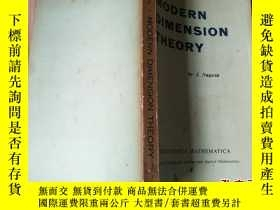 二手書博民逛書店Modern罕見dimension theory(現代維數論英文