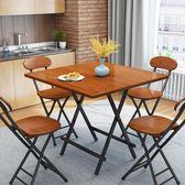 制高點折疊桌家用餐桌小戶型簡約飯桌折疊正方形小方桌簡易小桌子wy