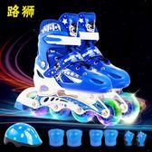 溜冰鞋兒童全套裝3-4-5-6-8-10歲成人輪滑鞋旱冰鞋男女初學者小孩 igo時尚潮流