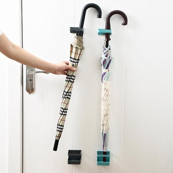 2套 簡約家用雨傘收納架小型雨傘置物架掛墻壁掛式瀝水架【千尋之旅】