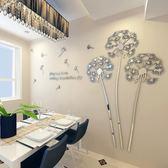 全館83折 蒲公英3d立體墻貼客廳浪漫臥室沙發兒童房間裝飾電視背景自粘貼畫