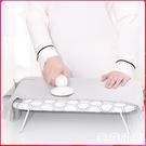 燙衣板 創意新熨衣板家用折疊燙衣板臺式熨燙板熨衣服板架熨斗板墊板【毛菇小象】