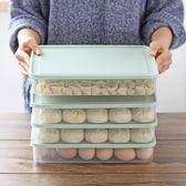 餃子盒凍餃子冰箱收納盒不分格餃子盒冷凍水餃盒裝餛飩盒創想數位