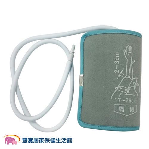 TERUMO 泰爾茂 電子血壓計 ESW510 專用壓脈帶 硬式壓脈帶