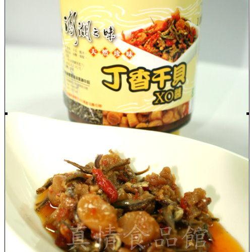 澎湖丁香干貝XO醬(小辣)450g