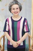 奶奶裝夏裝套裝60-70歲中老年人媽媽短袖上衣針織T恤女老太太衣服   初見居家