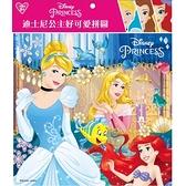 迪士尼公主 好可愛拼圖(T)【拼圖】