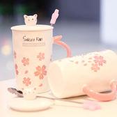 日式粉色櫻花陶瓷杯可愛女生超萌貓咪簡約水杯帶蓋勺子卡通杯子   mandyc衣間