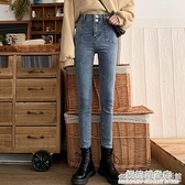 緊身牛仔褲女修身顯瘦小腳褲新款春秋季彈力鉛筆褲高腰褲子潮 完美居家