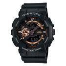 Hsin 超低價 出清 現貨 G-Shock GA110 GA-110RG-1 雙顯 玫瑰金 金色 Bronze Bezel 消光 黑色 指針 防水 手錶