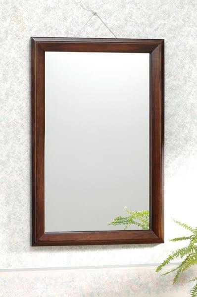 *集樂雅*【KC558】實木掛鏡、壁鏡、化妝鏡