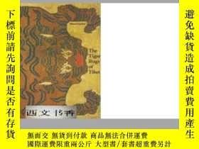 二手書博民逛書店The罕見Tiger Rugs of Tibet 西藏老虎地毯