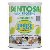 三多 奶蛋白 S-P93 500g【瑞昌藥局】004146