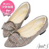 Ann'S優雅蘇格蘭-毛呢格紋造型C扣平底尖頭鞋