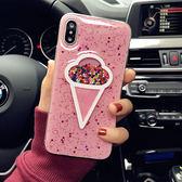 蘋果8手機殼創意iPhoneX個性6sp粉嫩少女心7plus軟膠保護殼潮   居家物語