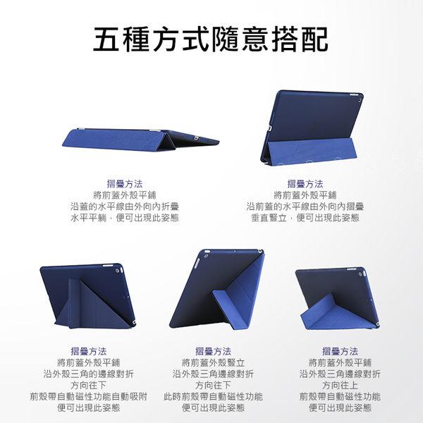 Apple iPad Pro 10.5 Air3 變形金剛 平板皮套 帆布紋 智能休眠 內置筆槽 支架保護套