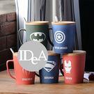 超級英雄 彩色陶瓷馬克杯 320ml 超人 美國隊長 蜘蛛人 蝙蝠俠  咖啡牛奶水 有附蓋子 攪拌湯匙