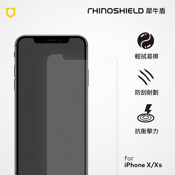 犀牛盾非滿版耐衝擊手機保護貼 - iPhone X / XS