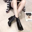 高跟小短靴2020年新款韓版春秋冬季英倫風馬丁單靴粗跟女鞋子百搭 樂活生活館
