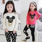 韓版《M字母金鏈款》甜美長袖上衣