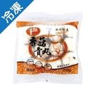 達人上菜香菇貢丸210g/包【愛買冷凍】