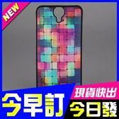 [現貨快出] 禮物 現貨 htc e9 plus 彩繪貼皮手機套 E9+ 卡通貼皮軟殼 E9 plus保護殼