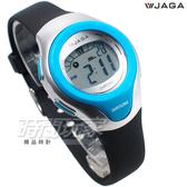 JAGA 捷卡 小巧可愛 多功能時尚電子錶 防水手錶 女錶 學生錶 計時碼錶 鬧鈴 橡膠錶帶 M1067-AE(黑藍)