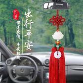 高檔汽車掛件車內飾品擺件車載掛飾保平安符吊墜掛飾菩提用品吊飾 卡布奇诺