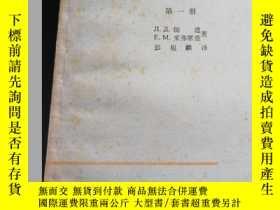 二手書博民逛書店連續介質力學罕見1-3(共3冊)Y204107
