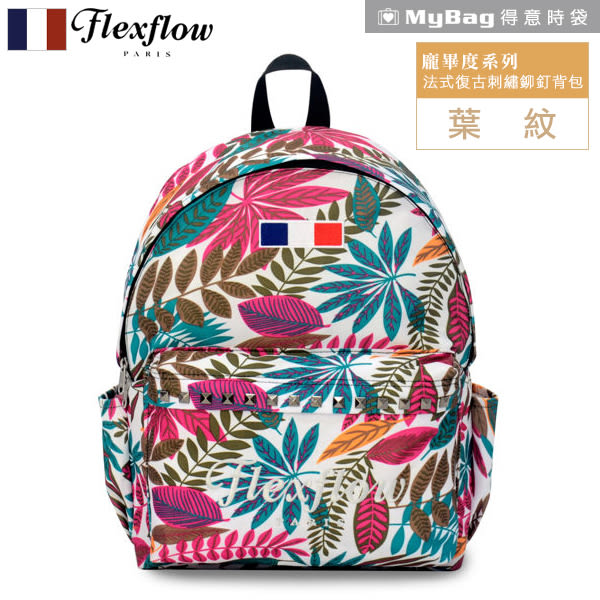 Flexflow 費氏芙蘿 後背包 FBB16LFA01 葉紋 龐畢度刺繡鉚釘後背包 MyBag得意時袋