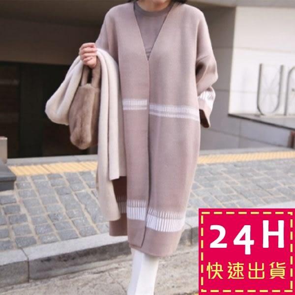 秋冬拼色寬鬆針織外套