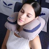 充氣u型枕飛機旅行枕護頸枕汽車用u形枕護脖子睡覺靠枕頭吹氣便攜  魔法鞋櫃