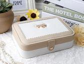 首飾盒首飾收納盒飾品盒手錶盒簡約歐式公主耳環耳釘戒指盒 igo 『名購居家』