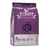 【寵物王國】森鮮天然無穀低敏-全貓雞肉配方15磅(6.82kg)