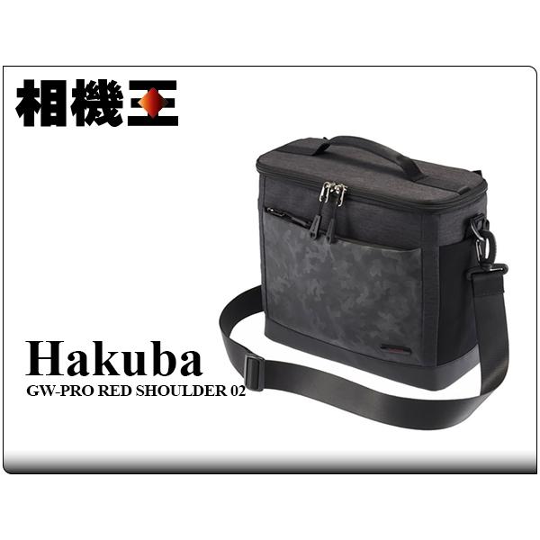 Hakuba GW-PRO RED Shoulder 02 紅標多功能側背包 L