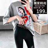 克妹Ke-Mei【AT56949】歐美時尚激瘦螺紋併接豹紋腰帶內搭褲