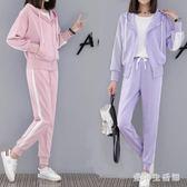 長袖運動套裝 女秋2018新款大碼休閒服時尚兩件套 BF10320『愛尚生活館』