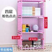 簡易書架落地置物架學生桌上書柜兒童桌面小書架收納架簡約 YYJ MOON 衣櫥