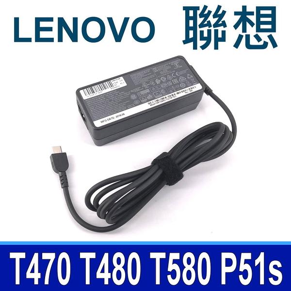 聯想 LENOVO 65W 原廠規格 TYPE-C 變壓器 T470 T470s T480 T480s T570 T580 T580s P51s ThinkPad 13 Chomebook