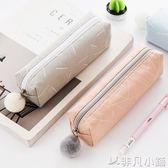 韓國鉛筆袋 韓版小清新大學生可愛學生新簡約男女文具盒    非凡小鋪